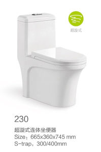 230 White Siphonic One-Piece Toilet Set pictures & photos