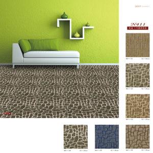 Jacquard Nylon Carpet pictures & photos