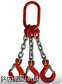 Tie Down G80 Chain with Hook pictures & photos