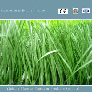 Football Field Green Artificial Turf pictures & photos