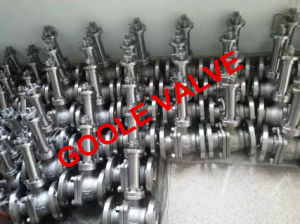 150lb/300lb Flanged Extended Stem Cryogenic Floating Ball Valve (GADQ41F) pictures & photos
