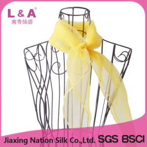 2017 Fashion Style Newest Child Scarf Magic Shawl Nylon Scarf
