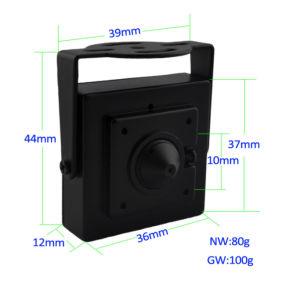 720p CMOS P2p Onvif Mini ATM IP Camera pictures & photos
