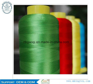 Experienced Manufacturers Viscose Rayon Filament Yarn in China pictures & photos