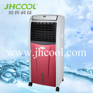 Air Cooler Specially Design for Hotel pictures & photos