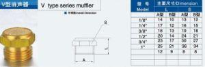 V Type Series Muffler