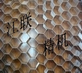 High Quality Aluminum Honeycomb Core for Aluminum Honeycomb Panel