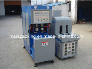 Semi-Auto Pet Blowing Machine (BM-S1) pictures & photos