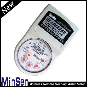 Wet Type Wireless Flow Water Meter (LXSZ-20) pictures & photos