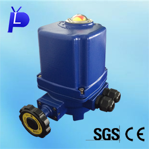 Mini Electric Control Ball Valve (QHB)