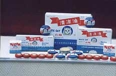 White Cat Brand Tiger Balm pictures & photos