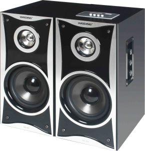 2.0 Speaker/Computer Speaker/USB speaker