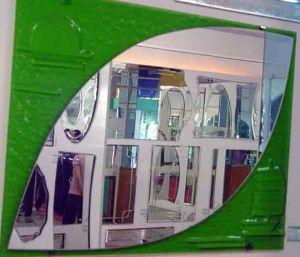 Float Mirror (YRG-M8004)