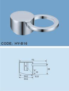 Faucet Handle (HY-B16)