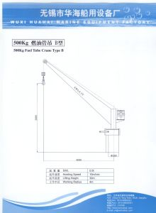 500KG Fuel Tube Crane Type B pictures & photos