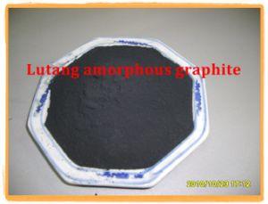 Natural Amorphous Graphite Powder FC60%Min 200mesh 325mesh Southgraphite