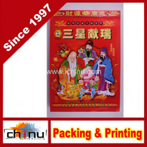 Custom China Chinese Calendar (4321) pictures & photos