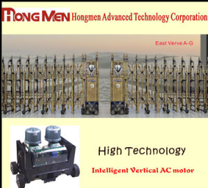 Automatic Folding Gate (East Verve A-G)
