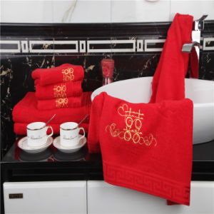 Solid Color Jacquard Embroidery Towel