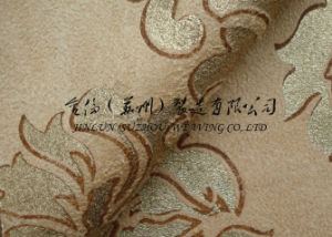 280cm Width Foil Print Polyester Suede (1)