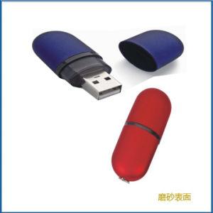 USB Flash Drive (S-GFU610)