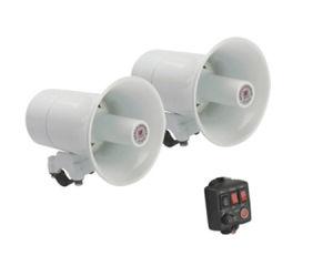 Motorbicycle Emergency Speaker (MJB-20)