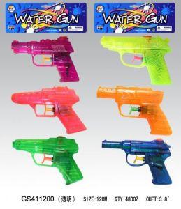 Water Gun (GS411200)