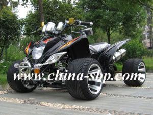 Latest 110cc ATV Quad