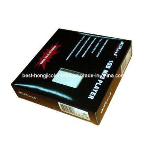 Box (20110222-44)