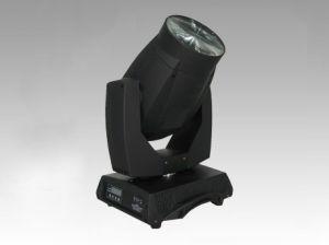 300W Beam (ST-1017)