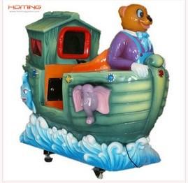 Funny Boat Arcade Kiddie Rides (HomingGame-COM-KR-004)