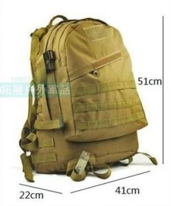 Big 40L Woodland Digital Military Backpack, pictures & photos