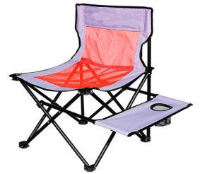 Beach Chair (ST-221C)