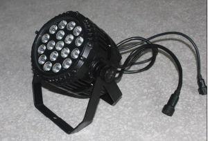 18PCS 3in1/4in1 9W/10W RGB/RGBW LED Waterproof PAR Light (MT- NO.22)
