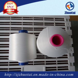 40d/34f China High Twist Nylon DTY Yarn for Seamless Knitting pictures & photos