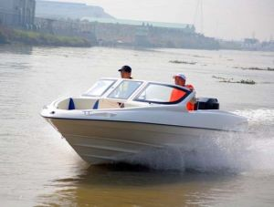 Jet Boat with 115HP Outboard Engine (GCS550)