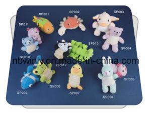 Animal Sponge for Bath Accessories pictures & photos