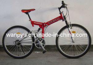 """26""""Folder Mountain Bicycle"""