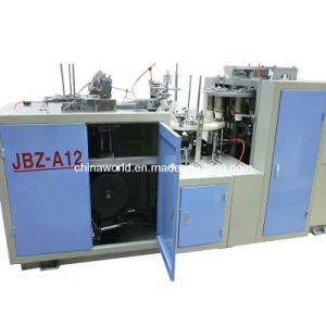 Paper Cup Forming Machine (JBZ-A12) pictures & photos