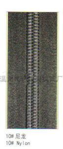 Nylon Zipper 10# Nylon (JG1023)