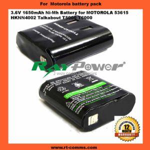 Two Way Radio Battery Hnn9044 for Motorola Portabla Raido pictures & photos
