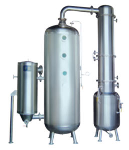 Signle-Efficiency Outer Cycling Vacuum Concentrator (WZ)