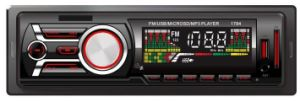 New Model 1 DIN Auto Stereo with USB/SD/Aux pictures & photos