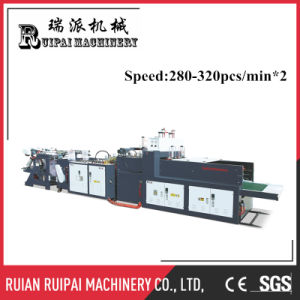 High Speed Fully Automatic Plastic Bag Making Machine pictures & photos
