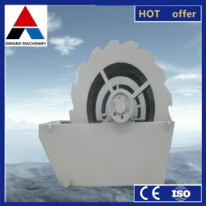 Small Gold Washing Machine, Chrome Washing Plant, Drum Washer pictures & photos