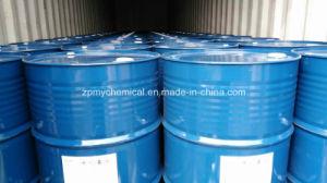 Allyl Chloride CAS No.: 107-05-1 3-Chloro-1-Propen