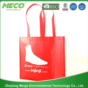 BSCI Audited Factory Laminated Non Woven Bag with Printing (MECO123) pictures & photos