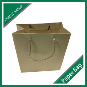 Yellow Color Paper Shopping Bag in China pictures & photos