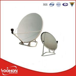 Ku 45cm Mini Satellite Antenna Dishes pictures & photos