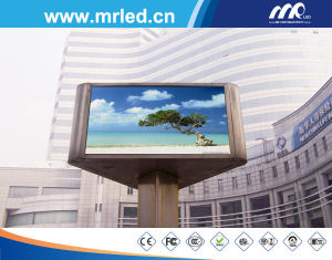 Shenzhen Manufacturer of P8 (Super Flux) Advertising LED Display with DIP5454 pictures & photos